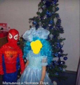 "Новогодний костюм ""Мальвины """