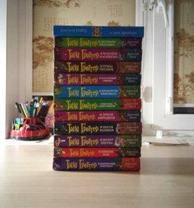 "Книги ""Таня Гроттер"""