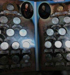 Монеты, альбомы