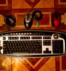 Клавиатура+две мыши