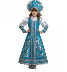Снегурочка новогодний костюм прокат