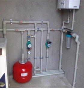 Водопровод и отопление