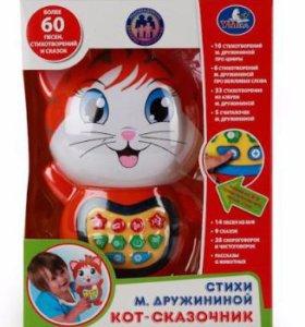 Интерактивная игрушка кот сказочник