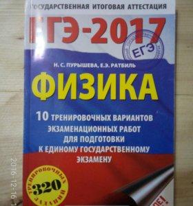 Физика История Справочник школьника