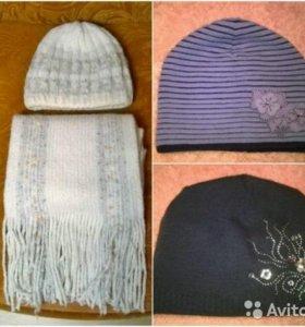 Зимние шапки(3шт,)