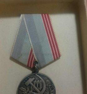 Медаль ветеран туда.Оригинал