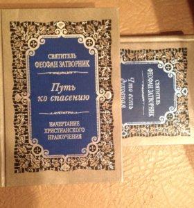 Комплект из 2 книг