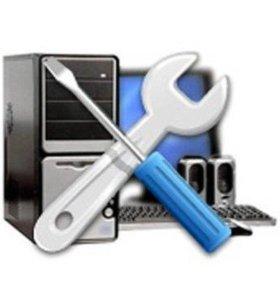 Ремонт компьютеров и оргтехники,создание сайтов