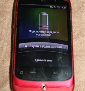 Смартфон
