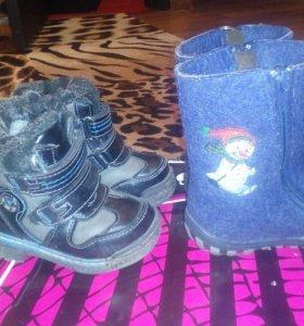 Валенки и ботинки зима