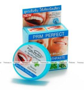 зубная паста из Таиланда