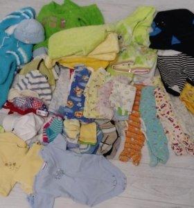 Вещи для ребёнка до 1 года.