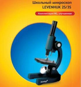 Микроскоп школьный