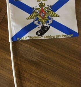 Флаг АПЛ Брянск