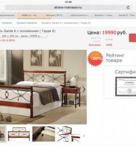 Двухместная кровать Ormatek Garda 6 (160x200)