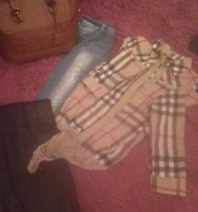 Платье, джинсы, сумки