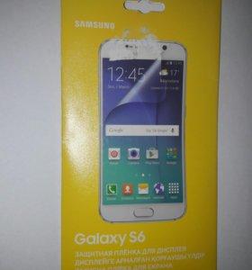 Плёнка Samsung S6