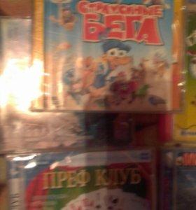 Диски игрушки