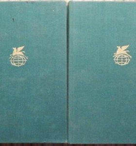 Книга Дон Кихот в 2-х томах