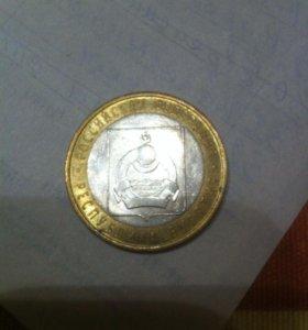 10 рублей Бурятия