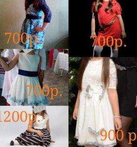 Моднявые платья