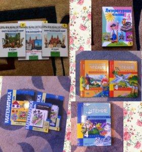 Учебники,рабочие тетради 4 класс