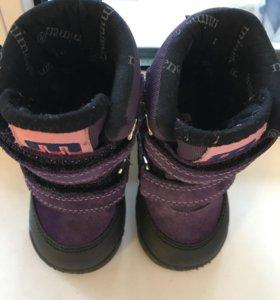 Ботинки minimen 20 размер