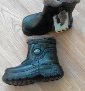 Ботинки зимние 28 р-р