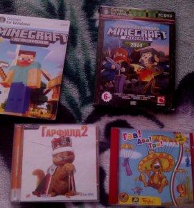 Диски Minecraft, Гарфилд, Гав! Два! Три!