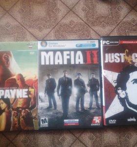 Max Payne 3, Mafia 2, Just Cause