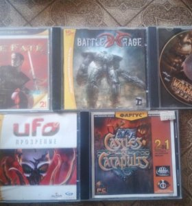 Warcraft 3, Battle Rage, The Fate, UFO, Castles Ca