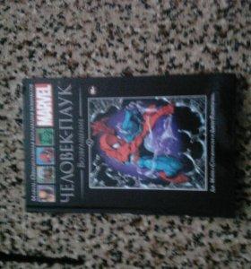 Книга человек-паук