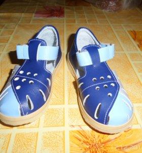 Босоножки-сандали