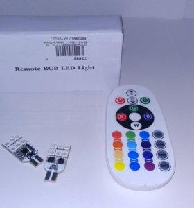 Led RGB лампочки габаритные t10