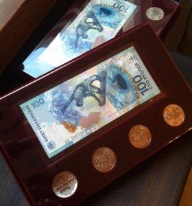 Сочи подарочный набор монет и банкнота 100 рублей