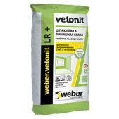 Шпаклевка (2 мешка)Vetonit белая финишная цементна