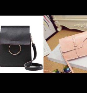Две новые сумки