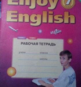 Английский, рабочая тетрадь (Enjoy English)