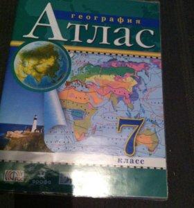 Атлас по географии, за 7 класс