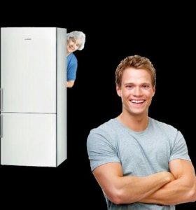 На дому, на даче починить ваш холодильник