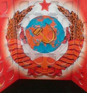 Альбом под юбилейку СССР