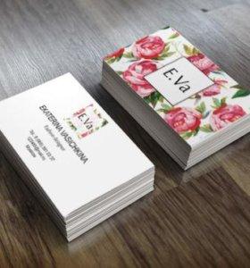 Уникальные визитки от 1.2руб