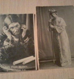 Фотографии начала 20-го века