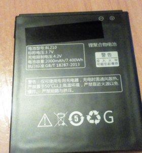 Аккумулятор Lenovo A536