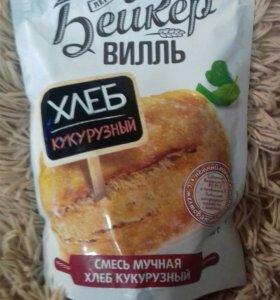 Хлеб - кукурузный