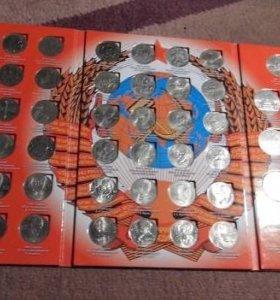 Набор юбилейных монет СССР.