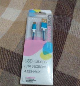 Micro USB кабель для зарядки и данных