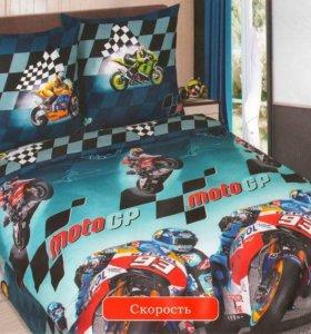 Постельное белье Мотоспорт полутораспальный