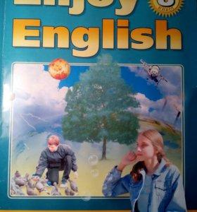Английский (Enjoy English)