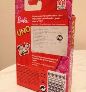 Карточная игра UNO Barbie